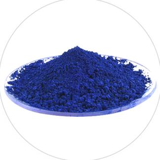 Pigment Alpha blue 15.1-DVN-1199